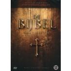 De Bijbel (5-DVD-box)