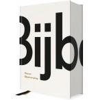 Bijbel NBV Standaard (wit)