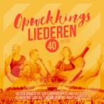 Opwekking 40 (Inclusief gratis LIVE-concert-DVD)