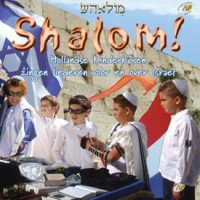 Shalom! :  , 5061469111435