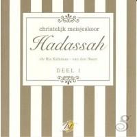 Hadassah vol.1 :  , 8713637936421
