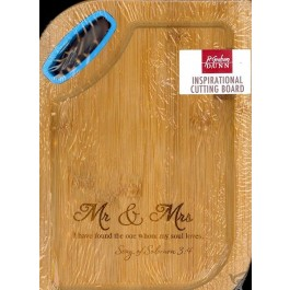 Mr & Mrs - Bamboo cutting board