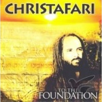 To The Foundation (CD)