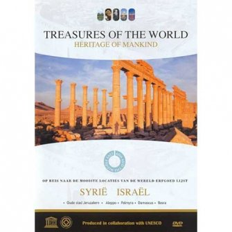 Israel & Syrie-Treasures of the wor