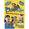 The Donut Man - Camp Harmony & (DVD)