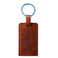 For I know the plans - LuxLeather keyring