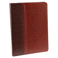 Amazing Grace - Tablet cover :   , 6006937113848