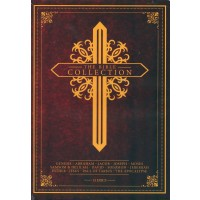 The Bible collection :  , 8715664107522
