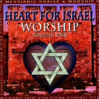 Heart for Israel Worship Vol.1 (CD) :   Various, 677797000720