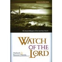 Watch Of The Lord