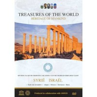 Israel & Syrie-treasures Of The World