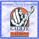 The Best Of Messianic Praise & Worship Vol. 3